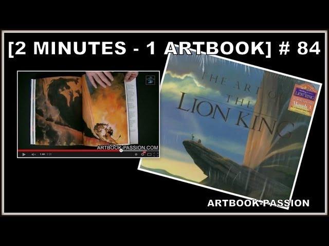 Король Лев: Artbook.