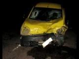 ДТП на Херсонщине: Погибли два человека