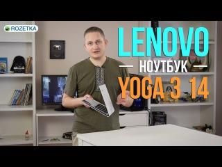 Lenovo Yoga 3 14: обзор ноутбука-трансформера