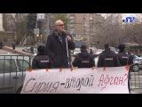 Андрей Пионтковский на митинге