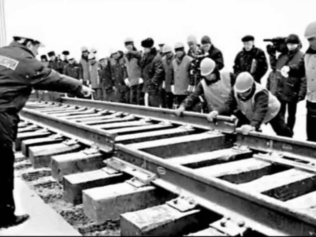 Khimku Quiz 14 12 18 Вопрос № 177 И Тайшет находится не на Байкале и Советская Гавань не на Амуре Однако именно между этими двумя пунктами и пролегает ЕГО основная часть