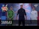 Бойцовский клуб 6 сезон выпуск 8й от 15-го февраля 2013г - Заинька г. Запорожье - многие выступали, с которыми был на одной сцене КВН. Макс Стоялов