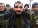 Руське мир, Аллах акбар! Чеченцы на Донбассе.