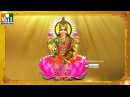 Mahalakshmi sthothramala - LAKSHMI DEVI STOTRAM VARALAKSHMI DEVI SONGS