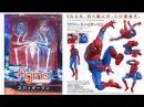 Figma The Amazing Spiderman Bootleg ver.