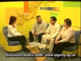 Сюи Минтан Мастер Чжун Юань Цигун  Интервью