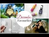 December Favourites 2014 - Beauty amp Entertainment / Фавориты Декабря 2014