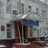 Ulyanovsky-Tssm Fbu