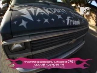 Тачку на прокачку [Pimp my Ride] 6 Сезон 6 Серия - Chevrolet Van (1984)