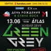 Green Grey (Official)