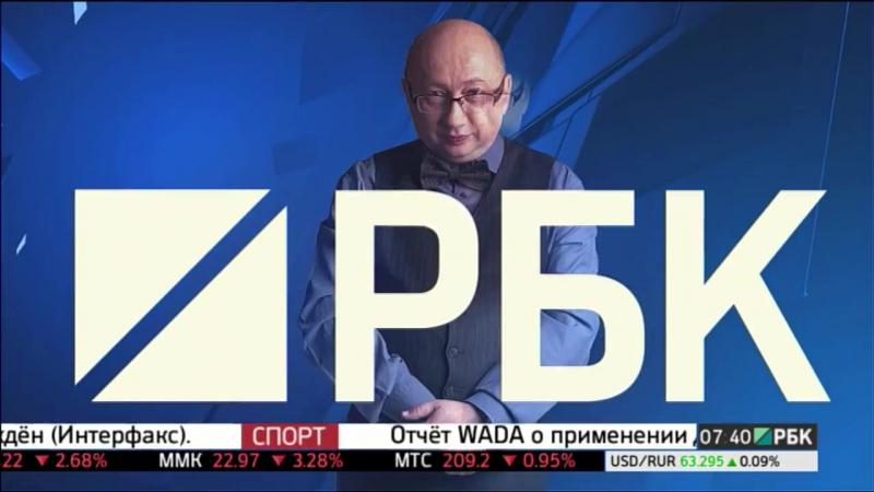 Новости сети. 5 ноября 2015 г. РБК