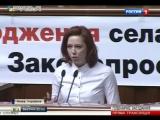 К горнякам присоединились недовольные по всей Украине, Новости Украины Сегодня 25 04 2015
