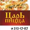 Царь пицца - Доставка пиццы в Перми