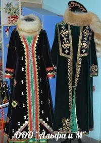 живу татарский костюм на прокат г находка будет погода