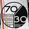 Самарский кинофестиваль 70/30 - 2015