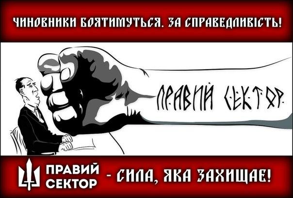 Глава ОБСЕ без оптимизма смотрит на ситуацию на Донбассе - Цензор.НЕТ 7047