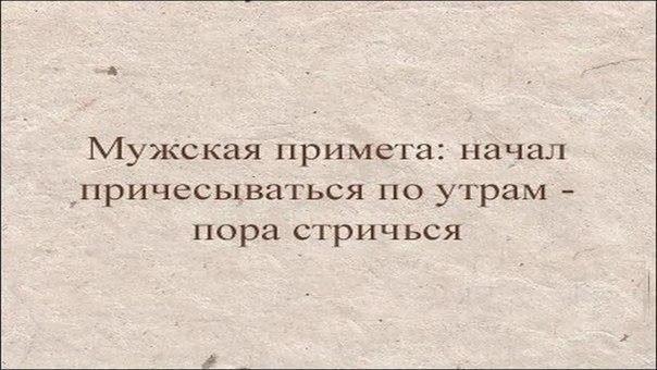 https://pp.vk.me/c624424/v624424317/1423a/Zzk2BmkJcXI.jpg