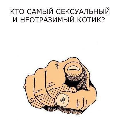 http://cs624424.vk.me/v624424382/28d46/GLamnGxs-90.jpg