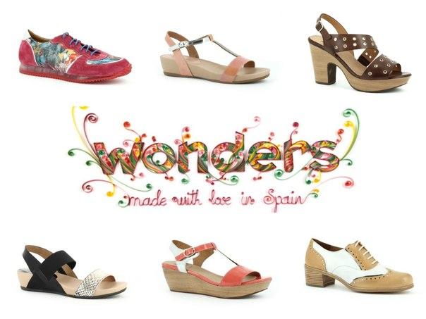 Женская обувь из Португалии и Испании Hispanitas