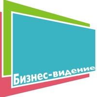 """Логотип Ресурсный центр """"Бизнес-видение"""""""