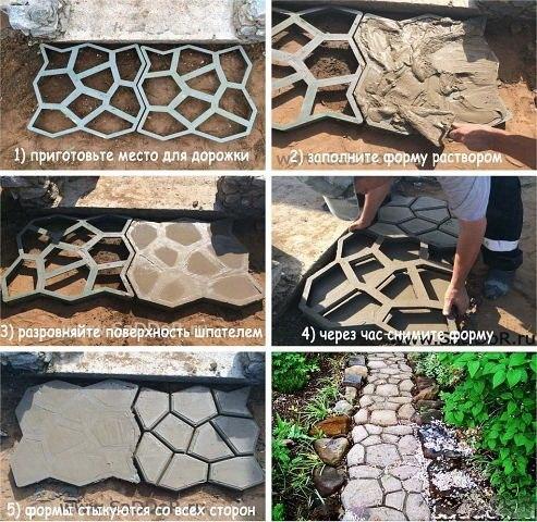Как сделать форму для садовой дорожки своими руками