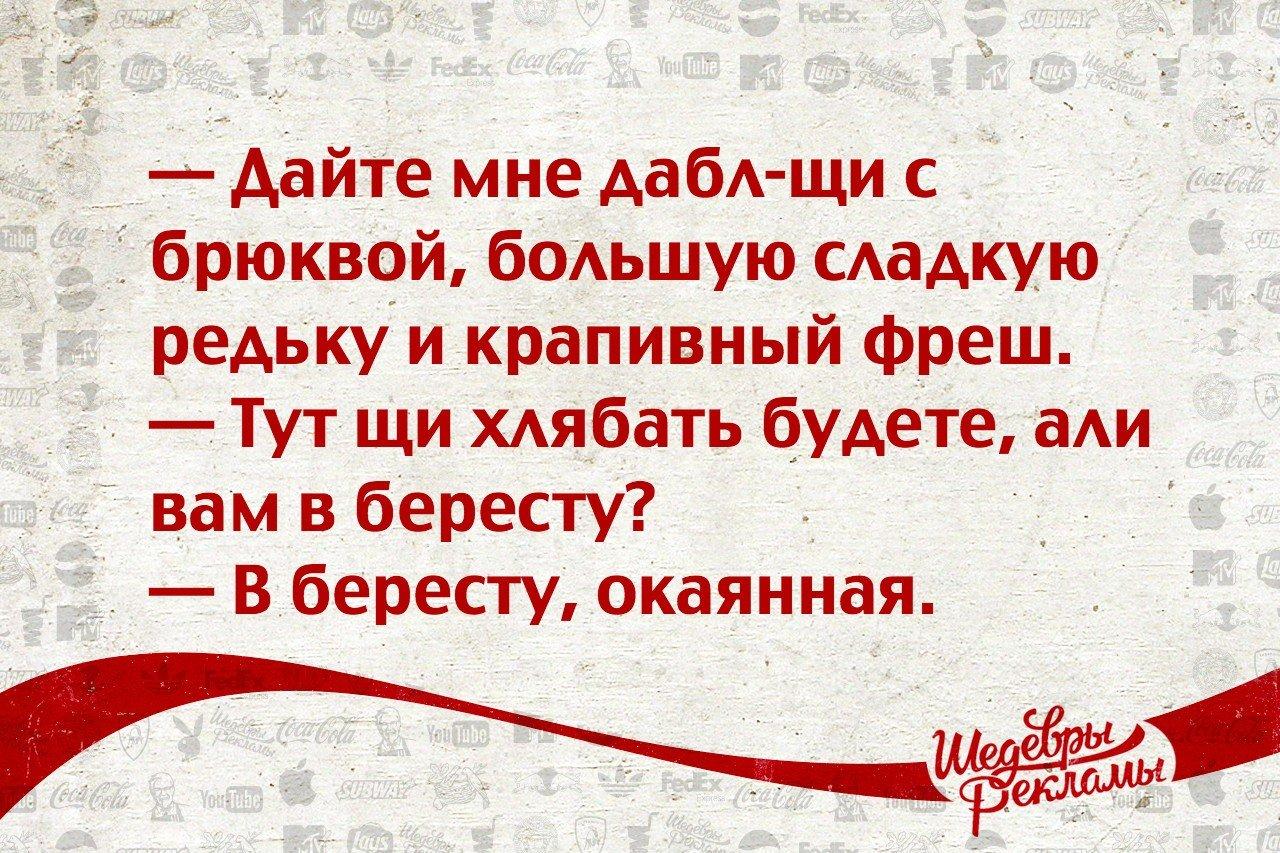 Россия, отмечая одну аннексию, готовит почву для другой, - The Guardian - Цензор.НЕТ 1247