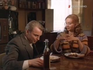 | ☭☭☭ Советский фильм | Давай поженимся | 1982 |