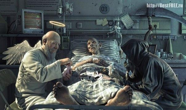 Превратности жизни и смерти