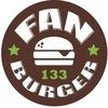 Сімейний Fan Burger Bar