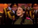 Мила Нитич - Нам нужна одна победа ( Победа. Одна на всех 2015)