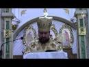 Проповідь Високопреосвященного митрополита Димитрія у неділю сиропусну