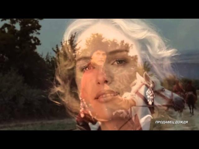 Воплі Відоплясова - ДІБРІВОНЬКА 2013 [HD]