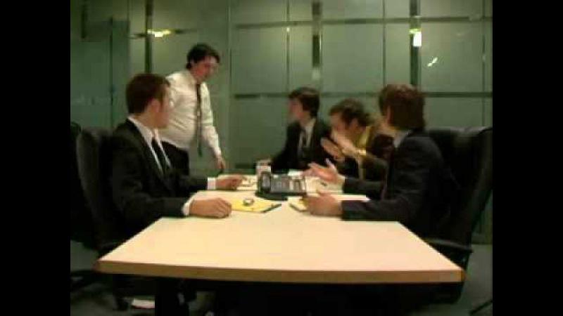 Городские приматы - бизнес совещание