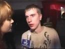 Интервью на дискотеке