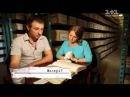 СЕКРЕТИ СТЕПАНА БАНДЕРИ (повна) 1 1 2014 TVRip