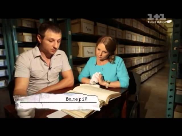 СЕКРЕТИ СТЕПАНА БАНДЕРИ (повна) 11 2014 TVRip