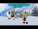 Minecraft:СНЕЖНЫЕ БОИ! (ППСМ 10)