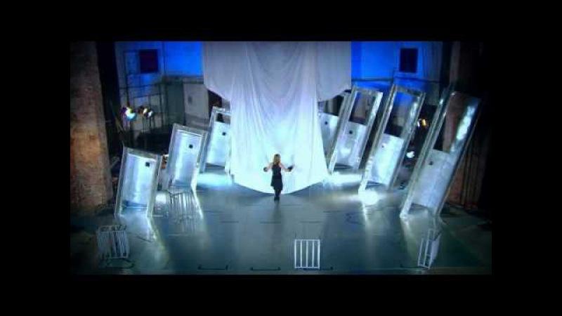 Спектакль Коварство и любовь (Роман Виктюк) 2011