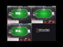 Перевод NL BSS $200 HU, HU Championship - ImFromSweden vs. Pleno1, часть 1