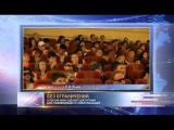Про Новости 29.01.2015 15:00