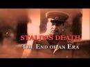 Смерть Сталина. Конец эпохи / Stalin's Death - The End of an Era (2014)