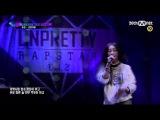 [UPR2] Hyorin's Solo Rap (Uncensored)