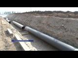 Ремонт газопровода Раздельная - Измаил в полном разгаре