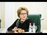 Евразийский Женский Форум - 1 день