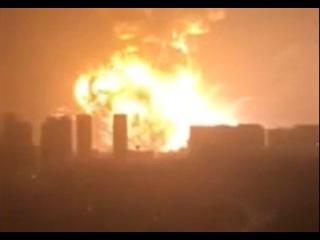 Китай. Мощный взрыв прогремел в Тианжине (12.08.2015 г.)