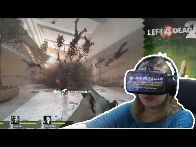 Обзор игры Left 4 dead 2 с Oculus Rift DK2 в Virtuality Club