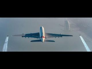 Джетмен и Emirates А 380. Emirates A380 and Jetman.