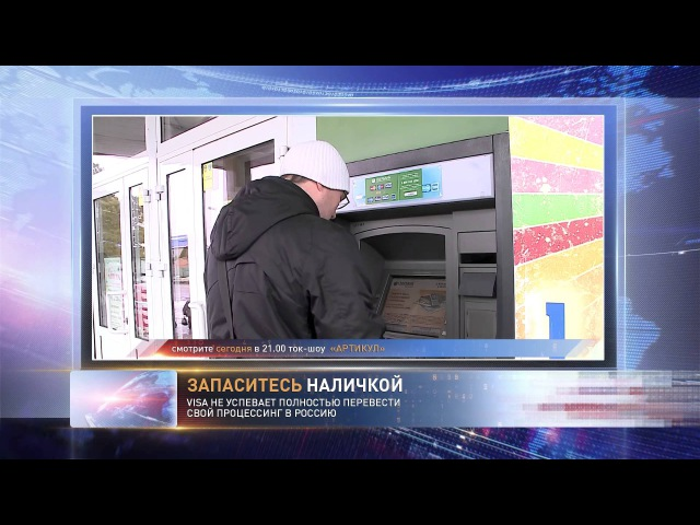 Про Новости 30.03.2015 13:00