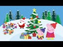 Peppa Pig Christmas Episode - Peppa Pig English Full Episodes 2014