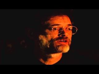 Антология Теренса Маккены - Глава 04/12 - Урок истории